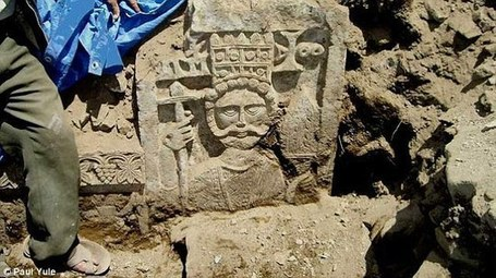 Was there a church in Mecca? Chiselled stonework with 'Christian figure' discovered at holy site in Yemen | MN News Hound | Scoop.it