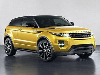 The Range Rover Evoque Sicilian Yellow Limited Edition (2013) | RANGE ROVER EVOQUE | Scoop.it