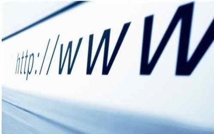 ¿Mi dominio debería ser con o sin www? Trucos SEO   Kimera ideas y marketing   Scoop.it