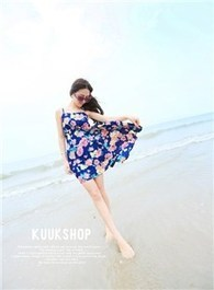 $ 13.99 New Summer Cool Korean Style Maxi Cotton Skirt | wedding and event dresses | Scoop.it