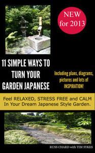 11 simple ways to turn your garden Japanese - Journalism.co.uk (press release) | Japanese Gardens | Scoop.it