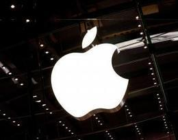 iMessage Security Issue: Apple Denies to Get Access to Users' Messages - Apple Balla | Cyber Security & DDoS News | Scoop.it
