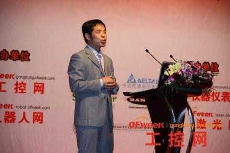 OFweek Automation Seminar 2013 Successfully Held in Shanghai - OFweek News | en.ofweek.com news | Scoop.it