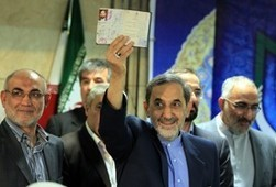 Iran's conservatives divided over presidential candidates | Comparative Government and Politics | Scoop.it