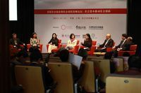 Social Entrepreneurship and Investment Summit in China - Asian ... | Inclusive Business in Asia | Scoop.it