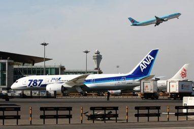 Beijing may overtake Atlanta as world's busiest airport | China Aviation | Scoop.it
