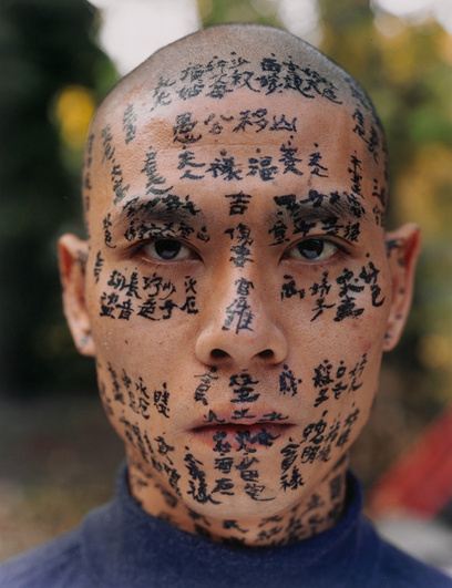 The Metropolitan Museum of Art - Ink Art: Past as Present in Contemporary China   Art   Scoop.it