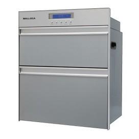 Máy sấy chén MS SCBX 90K2 | Sản phẩm Phụ kiện bếp, Phụ kiện tủ bếp, Hình ảnh phụ kiện tủ bếp | THIẾT BỊ MÁY HÚT – RỬA CHÉN KHỬ MÙI MALLOCA - THIẾT BỊ LÒ NƯỚNG TỦ BẾP | Scoop.it
