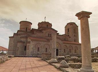 Ohrid, cité macédonienne inscrite à l'Unesco | Aux origines | Scoop.it