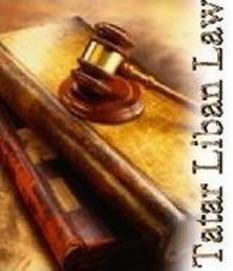 libanlaw.com | قاموس قانوني - (DOC) (FR) (EN) (AR) | Glossarissimo! | Scoop.it