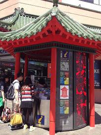 Un punto informazioni e accoglienza turistica per turisti cinesi   Accoglienza turistica   Scoop.it