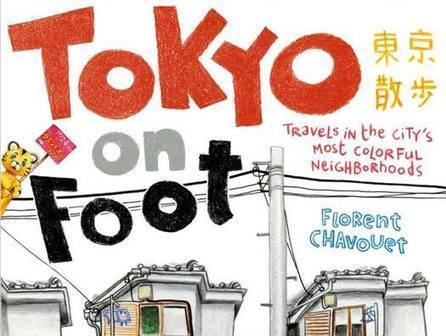 Tokyo on Foot: Travels in the City's Most Colorful Neighborhoods by Florent Chavouet | Arte y Fotografía | Scoop.it