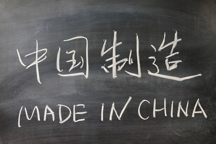 Why there are so few Chinese Loan Words in the English Language | Translations musings, views and thoughts | Scoop.it