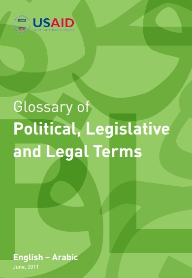 (AR) (EN) (PDF) - Glossary of Political, Legislative, and Legal Terms | State University of New York/Lebanon (Google Drive) | Glossarissimo! | Scoop.it