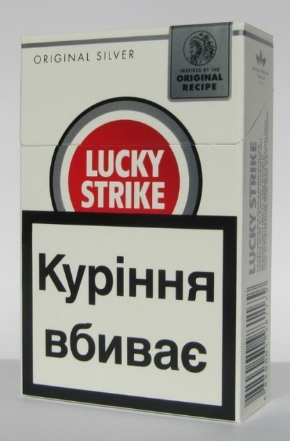 Lucky Strike Archives - Buy Cheap Cigarettes in USA - American Tobacco Online, No Tax! | PatientCalls Medical Answering Service | Scoop.it