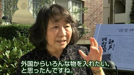 【神戸はじめて物語】国営オリーブ園 | Olive News Japan | Scoop.it