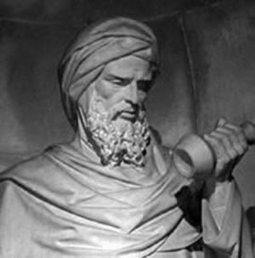 Averroes | Ciencia y Filosofía Medieval | Scoop.it