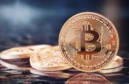 Is Bitcoin Money? - Justia Verdict | Peer2Politics | Scoop.it