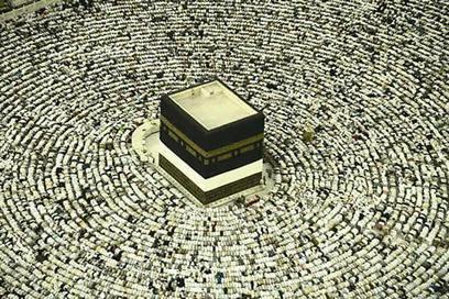 La Mecca Smart city: la città santa dell'Islam rivoluziona trasporti, servizi e infrastrutture | Smart City Evolutionary Path | Scoop.it