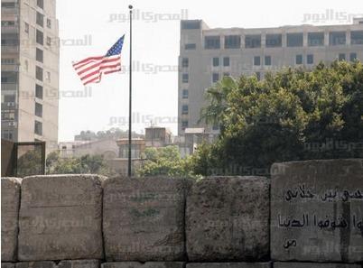 US lawmakers push to restructure Egypt aid   Égypt-actus   Scoop.it
