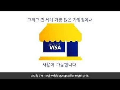 The News Room - Visa Asia Pacific | South Korean Travellers | Scoop.it
