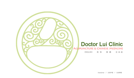 Doctor Lui Clinic | Doctor Lui Clinic Limited | Scoop.it