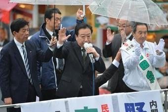 Japan's general election and the TPP   Japanese politics glip   Scoop.it