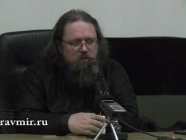 о. Андрей Кураев об эклессиологии ч. 1 | Kyiv Church in Theology and Canon | Scoop.it