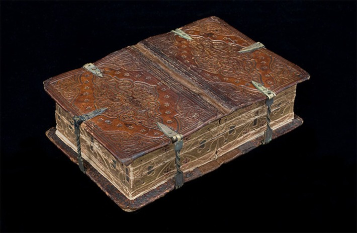 Old Book from the 16th Century Can Be Read 6 Different Ways | Antiques & Vintage Collectibles | Scoop.it
