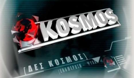 «ΓΕΡΟΥΣΙΟΣ ΟΙΝΟΣ» - Tvkosmos.gr - Tvkosmos.gr - Ρόδος - Δωδεκάνησα  - Κόσμος. Ειδήσεις και (Δελτίο Τύπου) (Ιστολόγιο) | ΤΑ ΝΕΑ ΤΗΣ ΤΕΤΑΡΤΗΣ ΤΑΞΗΣ | Scoop.it