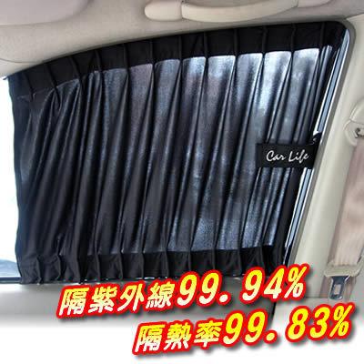 GoMy8466 - 【清涼一夏】黑色網布汽車窗簾 網路價:499 - GoBest 量販店 | 就是要台灣製造 | Scoop.it