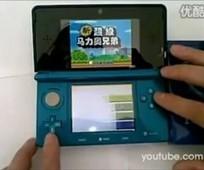 Nintendo 3DS pirateada - StarMedia | gamer | Scoop.it
