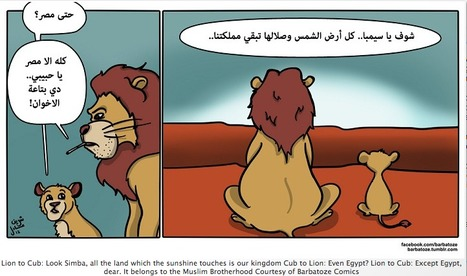 Egyptian comic strips | Égypt-actus | Scoop.it