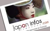 Le nombre de visiteurs étrangers en baisse de 50% en mai au Japon | Japan Tsunami | Scoop.it