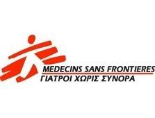 ΥΠΟΣΤΗΡΙΞΤΕ ΤΟΥΣ ΓΧΣ | support.msf.gr | ΣΤ 2 ΤΑΞΗ, 12ου ΔΗΜΟΤΙΚΟΥ ΣΧΟΛΕΙΟΥ ΑΓΙΟΥ ΔΗΜΗΤΡΙΟΥ, 2012-2013 | Scoop.it
