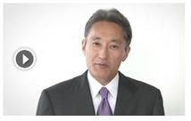 Sony Global - Home | A School Research on SONY | Scoop.it