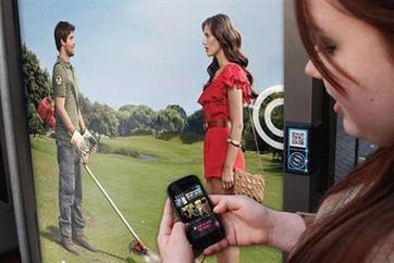 Large-scale NFC ads trial gets 3,000 people to interact | transmedia marketing in the physical world | Scoop.it