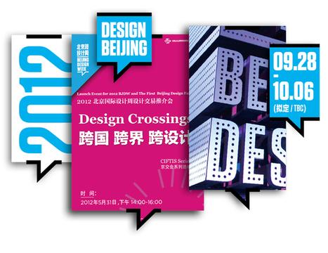Beijing Design Week | Guest City Milan | Asia Europe Culture News | Scoop.it