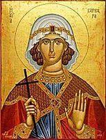 Online Chapel — Greek Orthodox Archdiocese of America | Greek Orthodox | Scoop.it