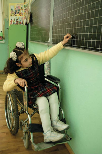 I have a dream: Siranoush's story of living with disability - UNICEF UK (blog) | Disability News Update | Scoop.it