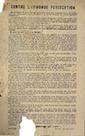 CDDP du Jura : La presse clandestine | Communiquer pour résister 1940-1945 | Scoop.it