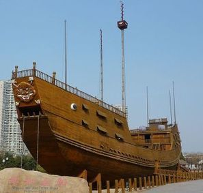Chinese treasure ships confound ark skeptics | Conformable Contacts | Scoop.it