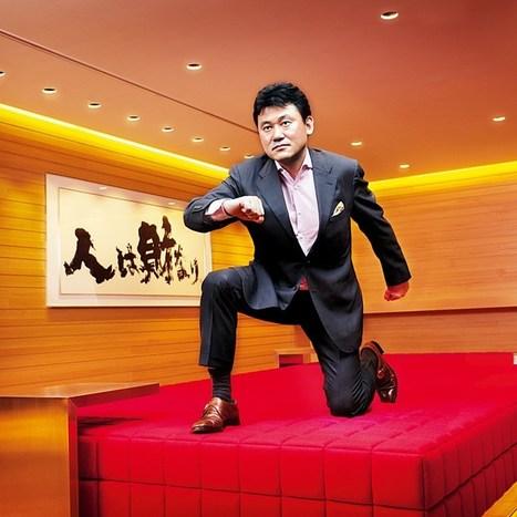 From Pinterest to Kobo, how Japan's Rakuten is building a global internet giant (Wired UK)   Rakuten   Scoop.it
