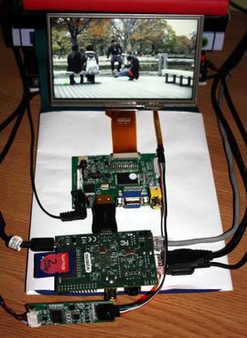 Building a touchscreen XBMC setup with the Raspberry Pi | Nasjoe Interest | Scoop.it