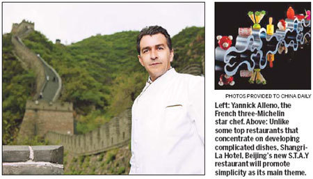 Simple, inventive French food served in a fun setting - China Daily | The Rambling Epicure | Scoop.it