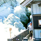 Difficulties remain in protecting nuclear plants from volcanic eruptions - AJW by The Asahi Shimbun   Sustain Our Earth   Scoop.it
