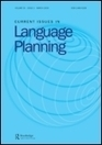 The language situation in Iceland | Language and Society: Linguistic Purism and the Icelandic Language | Scoop.it