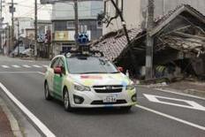 Google propose une visite virtuelle d'une cité fantôme proche de Fukushima | Dans l'actu | Doc' ESTP | Scoop.it