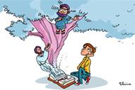 INREES | Soyons Zen… jusque dans les écoles ! | La pleine Conscience | Scoop.it