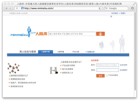 Renmaiku Lets You Search For Chinese Executives Online, Fast | Tech in Asia | Human resources 2.0 | Scoop.it